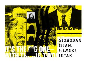 Filmski letak pozivnica 2012